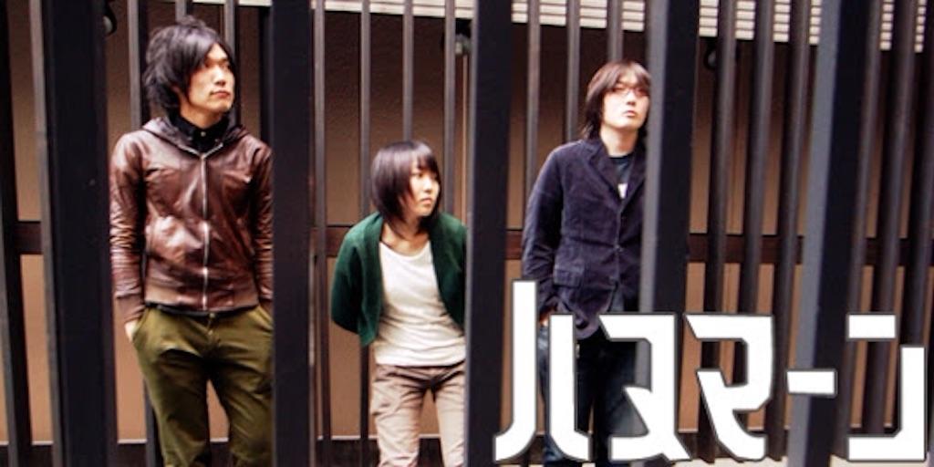 ロックバンド 解散